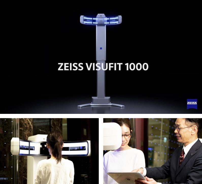 ZEISS VISUFIT 1000